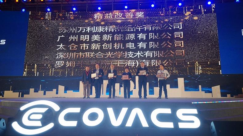 ECOVACS-1 7900444.jpg
